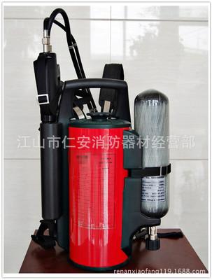 供应BWMHQ12/0.8-A背负式喷雾灭火水枪 高压细水雾灭火装置