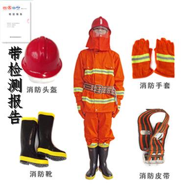 供应97型消防战斗服 阻燃防护服 验厂防火服作训服五件套批发