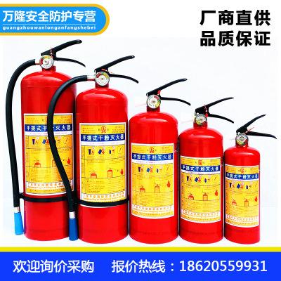 消防器材手提式干粉灭火器4kg桂安牌酒店工厂灭火器符合消防国标