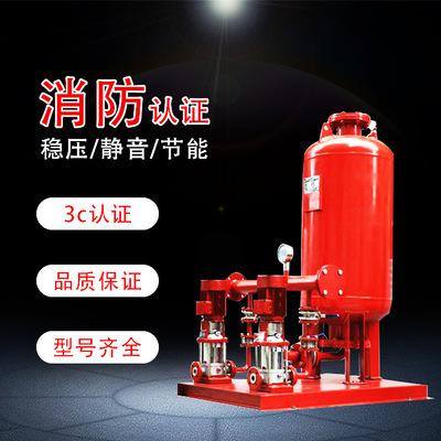 箱泵一体化消防增压稳压设备 消防给水设备 增压稳压消火栓泵