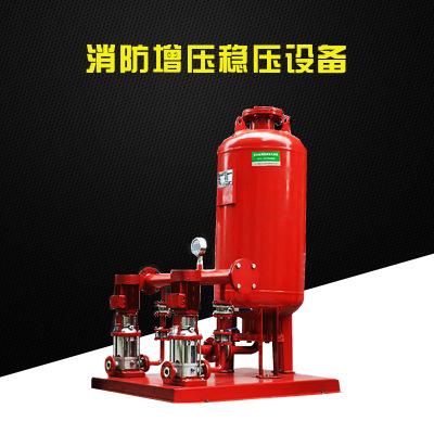 消防喷淋增压稳压成套设备消火栓增压稳压泵消防增压稳压供水设备