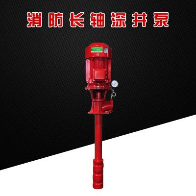 XBD长轴深井泵长期供应潜水泵多级长轴消防水泵自吸泵厂家直销