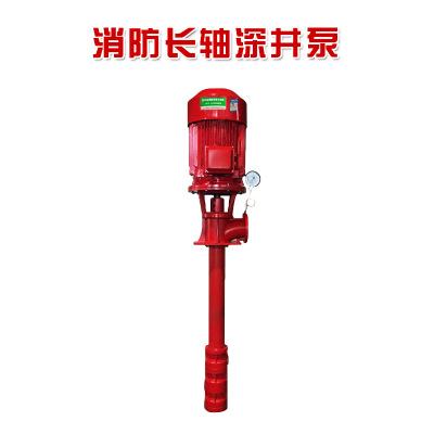 XBD长轴深井泵高扬程立式多级消防长轴水泵轴流干式立式深井泵