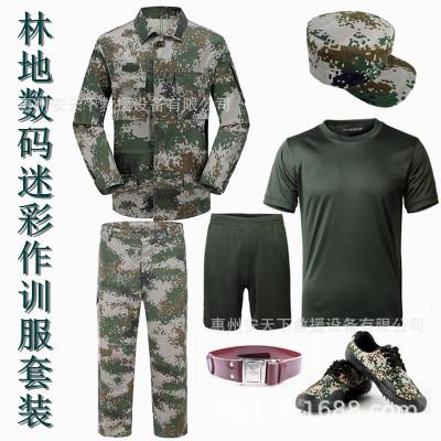 应急救援战斗服 志愿者丛林迷彩服 男女士林地数码迷彩作训服套装