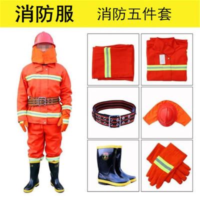 消防服五件套装森林灭火战斗服微型消防站消防员训练装备防护服