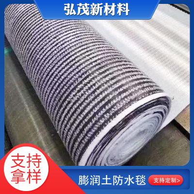 【防水毯】厂家定制人工湖钠基膨润土防水毯 gcl防渗复合防水毯