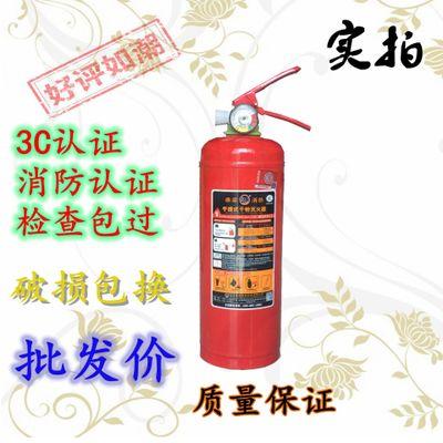 批发各种规格手提式干粉灭火器MFZ/ABC2 消防器材检查