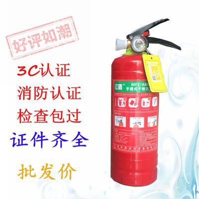 批发车载车用家用小型灭火器1kg干粉消防器材年检 批发各种型号