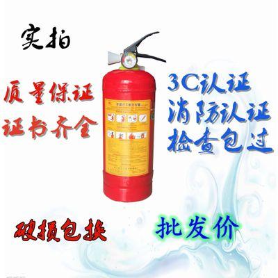 批发零售各种型号手提式干粉灭火器MFZ/ABC3带消防认证