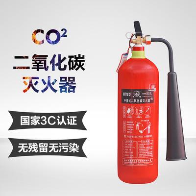 厂家直销洪湖牌MT/2kg/3kg/5kgCO2手提式二氧化碳灭火器