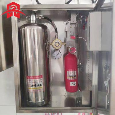 厨房灭火自动灭火装置商用消防系统食用油专业灭火药剂