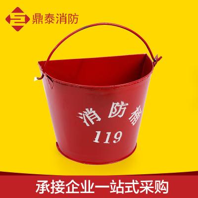 红色铁皮消防桶 消防扁沙桶 消防桶半圆加厚形现货供应消防黄沙桶