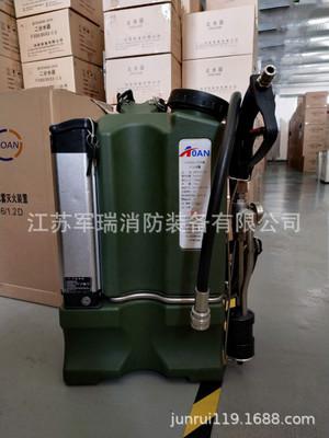 电动背负式细水雾灭火装置电池驱动无需承压的高压细水雾灭火水枪