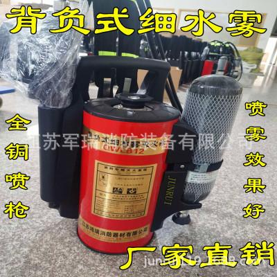 单兵背负式水枪 灭火水枪 不锈钢高压背负式细水雾灭火装置灭火器