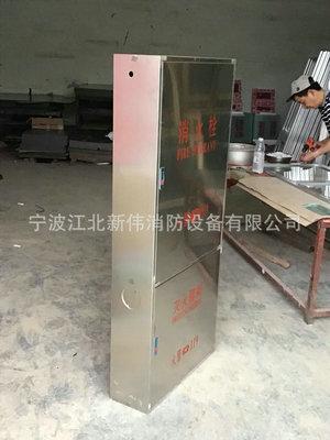 厂家直销单栓室内消火栓箱 消防器材箱灭火箱