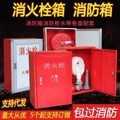厂家直销室外消火栓箱室内灭火器材箱消防栓箱水带卷盘配套器材箱