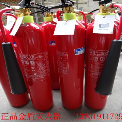 厂家批发手提式二氧化碳灭火器MT/2带检验报告有3c认证保证正品