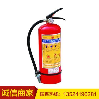 厂家供应 消防产品环保型 手提式水基型灭火器 手提式泡沫型