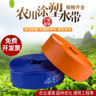 3寸农用高压灌溉耐磨防冻耐磨pvc涂塑软塑料水带水管园林绿化工业