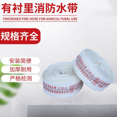 销售DN80农用水管13-80聚氨酯 消防PU衬里水带 扬州万安