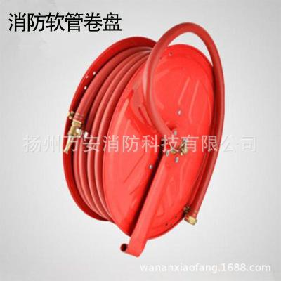 供应 JPS0.8-19/25消防自救软管卷盘 水带卷盘 消防卷盘20米/25