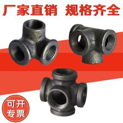 厂家直发黑品立体三通五通工艺品水管灯架子管玛钢管件立体四通