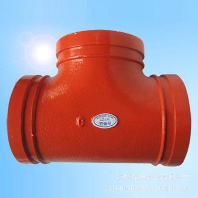 国标沟槽管件三通 消防管件机械三通 生产批发沟槽异径三通