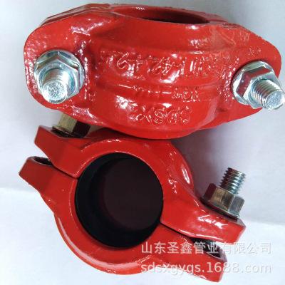 厂家直销出口卡箍,消防卡箍,沟槽连接件外贸,量大价优114刚卡