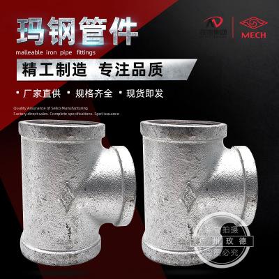 迈克牌玛钢管件品质坚固防腐 正三通 水暖管件等径三通