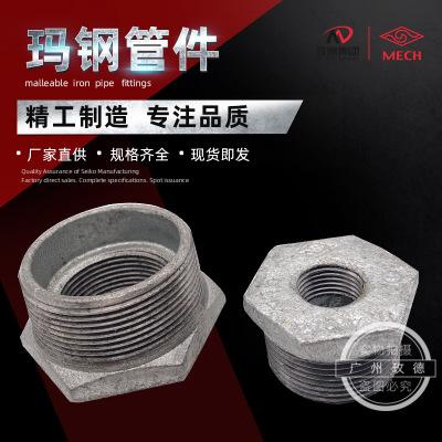 厂家直供品质玛钢管件接头补芯加厚内外丝铜补芯接头六角转换接头