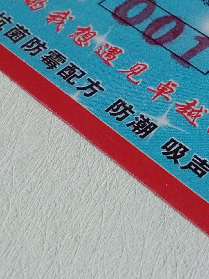 矿棉板 配套龙骨 石膏板 天花板 烤漆龙骨 矿棉吸声板