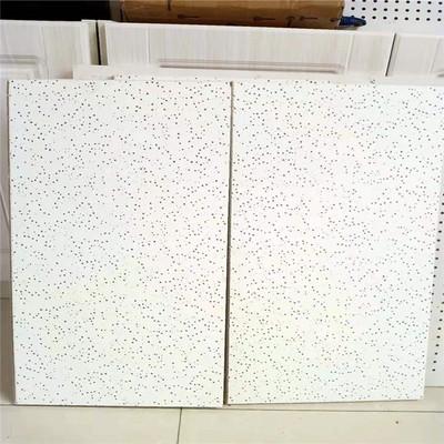 供应河南省矿棉吸音吊顶板 矿棉吸音天花板厂家
