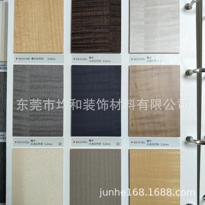 定制高端E0级环保天然木皮免漆木饰面板 涂装科定板 KD背景墙板