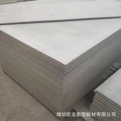 水泥纤维防火板 灰色复合发泡水泥板墙面地面防火板 外墙水泥板