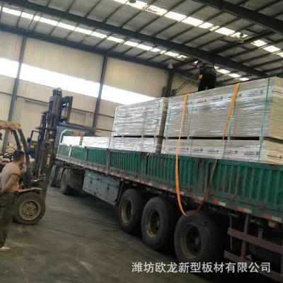 专业生产水泥纤维防火板墙体防火板阻燃保温板硬泡聚氨酸酯复合板