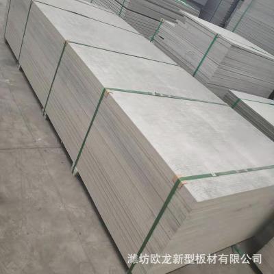 防火保温水泥板 水泥纤维烟道板卫生间包管隔板 纤维水泥板厂家