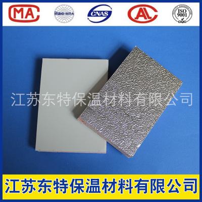 彩钢夹芯板供应单面彩钢酚醛复合风管/制作安装/双面彩钢酚醛风管