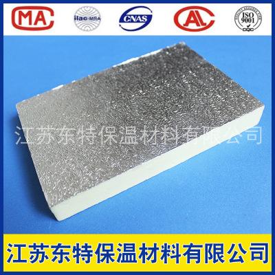 江苏厂家直销挤塑板 建筑新型保温材料 不燃挤塑板 xps挤塑板规格