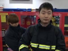 微型消防站器材使用教