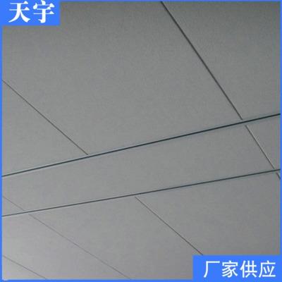 玻纤吸声板 黑色防菌阻燃吸声板 高强玻纤板 厂家供应