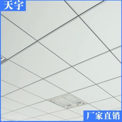 矿棉板天花板/吊顶防潮 抗下陷黑白色矿黑色复合矿棉板 专业生产