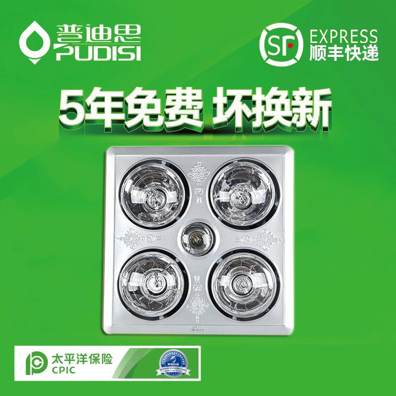 厂家直销嘉兴集成吊顶浴霸 PVC顶嵌入式老式浴霸 灯泡型光暖浴霸