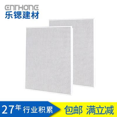 集成吊顶冲孔铝扣板天花 600*600*0.8厚机房抗静电微孔铝合金天花