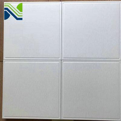 厂家供应天花铝扣板 工程铝扣板 300*300铝扣板
