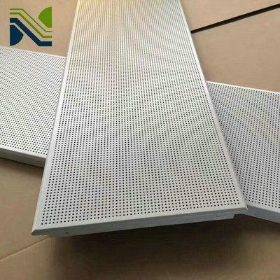 铝扣板厂家销售铝天花 铝扣板 欢迎订购