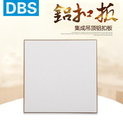 厂家直销镜面厨卫专用抗油污吊顶材料 铝合金天花扣板质量保证