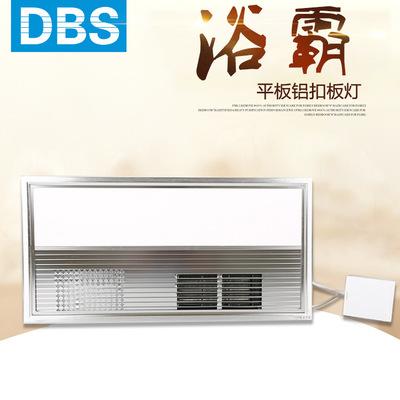 多邦士取暖浴霸 集成吊顶浴霸超导暖风 质量保证 厂家批发