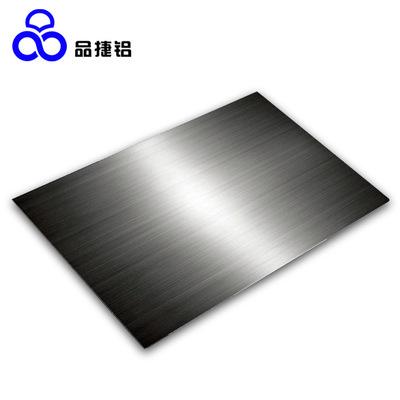 拉丝铝板阳极氧化黑色不锈钢真空镀 标牌金属铭牌印刷 电器铝面板