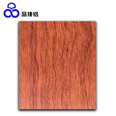 热转印辊涂仿木纹铝板 工程幕墙家具屏风隔断专用彩铝 铝合金建材