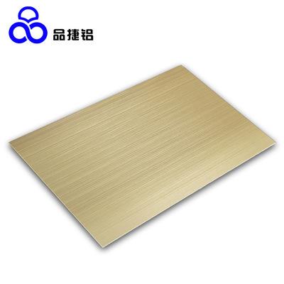 直销拉丝铝阳极氧化金色 铝合金旅行箱包装饰铝板 不锈钢真空镀色